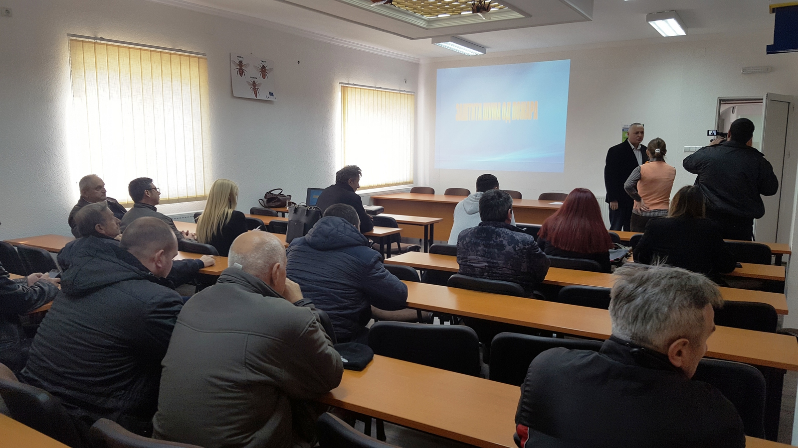"Workshop ""Protection against fires"" successfully held"